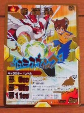 イナズマイレブンGO松風天馬ジャスティスウィング¥100スタ