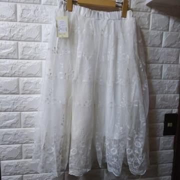 p.v.t★新品★チュールレーススカート/ホワイト