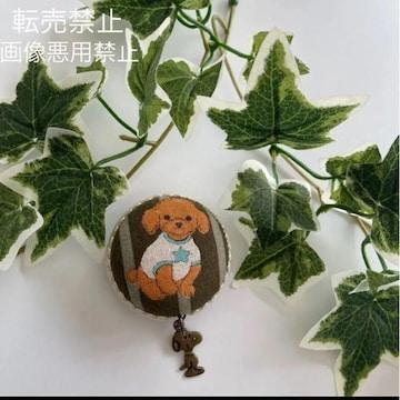 ハンドメイド プードル柄 マカロンメジャー 裁縫道具 教材