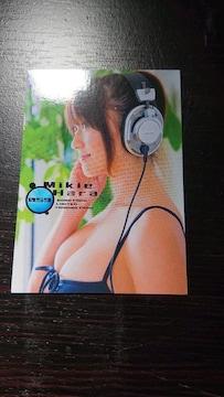 原幹恵 トレーディングカード 059