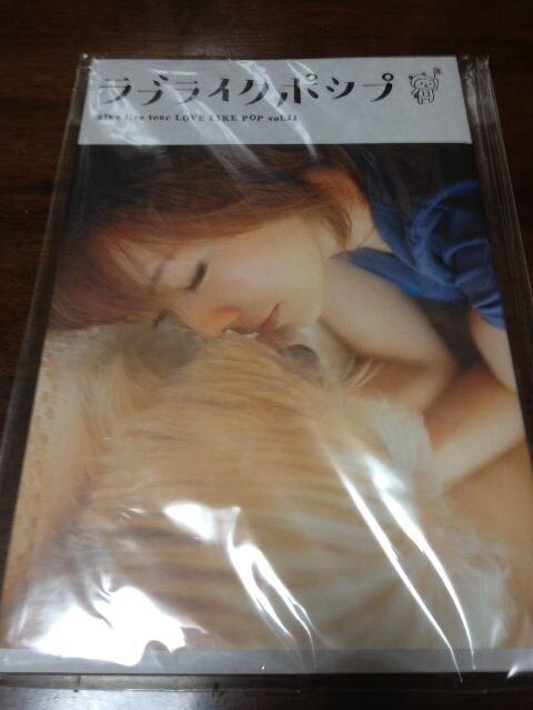 aiko  LOVE LIKE POP vol.11  ツアーパンフレット  < タレントグッズの