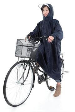 レインコート(収納袋付) さっと着れる 男女兼用 フリーサイズ