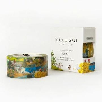 台湾製KIKUSUI story tape純樸農村マスキングテープ