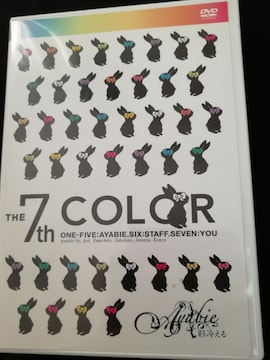 彩冷える The 7th Colcor  ライブDVD