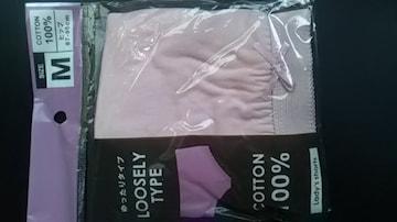 パンティー、ショーツ、新品未開封品  ピンク  M  ゆったりタイプ 携帯用