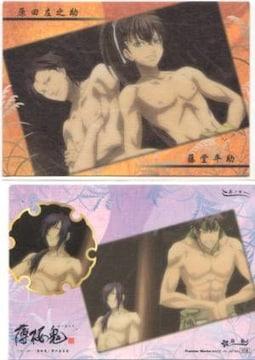薄桜鬼★トレーディングカード夢&想 07 胎動07 原田、藤堂