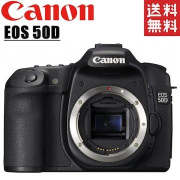 キヤノン canon EOS 50D ボディ デジタル一眼レフカメラ