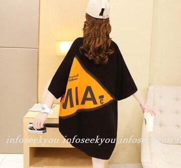 3L4L大きいサイズ/ZIP切替ロングTシャツ/黒オレンジ