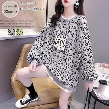チュニック XL-XXL ロンT ヒョウ柄 レディース トレーナー