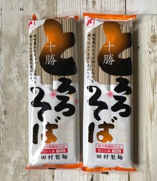 北海道 田村製麺 十勝 とろろそば 280g 2袋セット