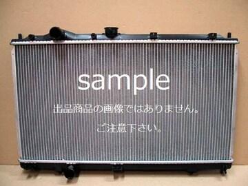 ◆エルグランド ラジエター◆ TE52 CVT 新品