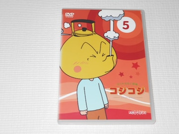 DVD★さくらももこ劇場 コジコジ 5 レンタル用