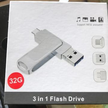Type-C USBメモリ32GB Lio SHAAR Type-Cメモリ 3.0フラッシュ