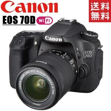 キヤノン canon EOS 70D レンズキット Wi-Fi搭載