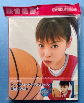天田 松浦亜弥 トレーディング コレクション カード 用 アルバム
