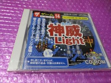 未開封品 新品  カムイ神威Light