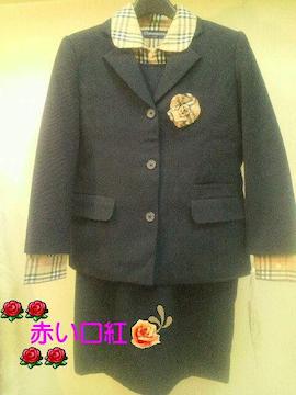 120�p〜*サービスビックリ価格冠婚葬祭5点セット.スーツ紺