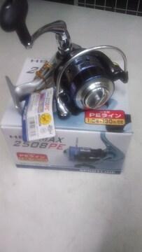 HS V-MAX 2508 PE (スポーツ ライン)日本製PE 1.2号巻 送料込み
