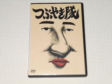 DVD★つぶやき隊 レンタル用