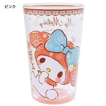 【マイメロディ】可愛い♪ガラスコップ タンブラー スリムグラスカップ ピンク