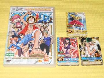 DVD★ワンピース 6th SEASON PIECE.8 空島 黄金の鐘篇