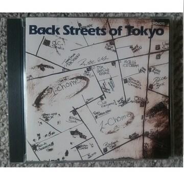 KF  オフコース  BACK STREETS OF TOKYO