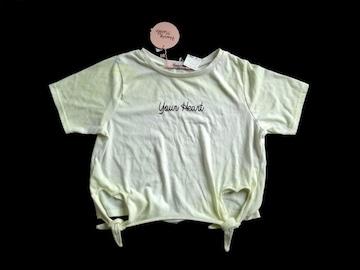 新品 定価1280円 Honey Marble ムラ染め 裾結び Tシャツ 黄色
