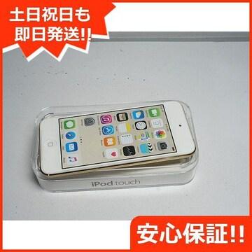 ◆安心保証◆新品未使用◆iPod touch 第6世代 32GB ゴールド
