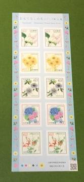 2021 おもてなしの花【第16集】63円切手1シート★シール式
