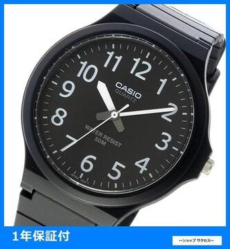 新品 即買い■カシオ 腕時計 MW-240-1BV ブラック/ホワイト