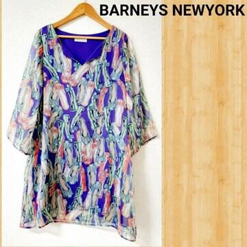 購入35000円 BARNEYS NEWYORK バーニーズニューヨーク ワンピース