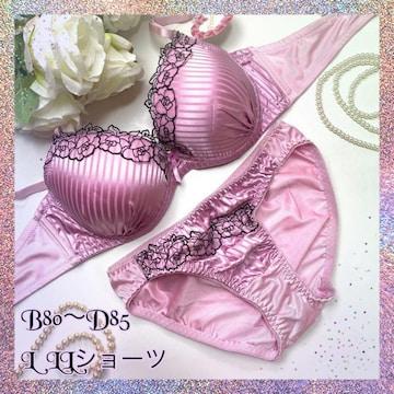 下着☆D85LL サテン艶ピンク ブラ&ショーツ 女装 男性様も!