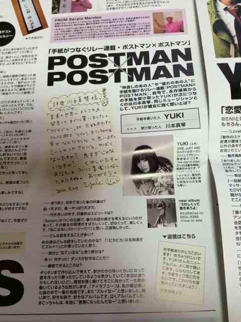 ★AI『FLYING POSTMAN PRESS』VOLUME 104★ < タレントグッズの