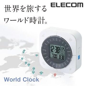 デジタル目覚し時計  ワールドクロック ホワイト┃CLK-DW001WH