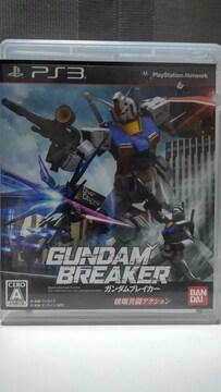 PS3 ガンダムブレイカー (GUNDAM BREAKER)