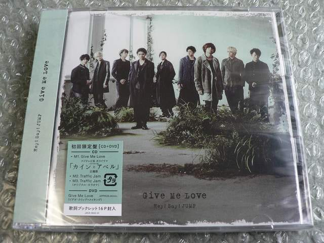 Hey!Say!JUMP『Give Me Love』初回限定盤【CD+DVD】新品未開封  < タレントグッズの