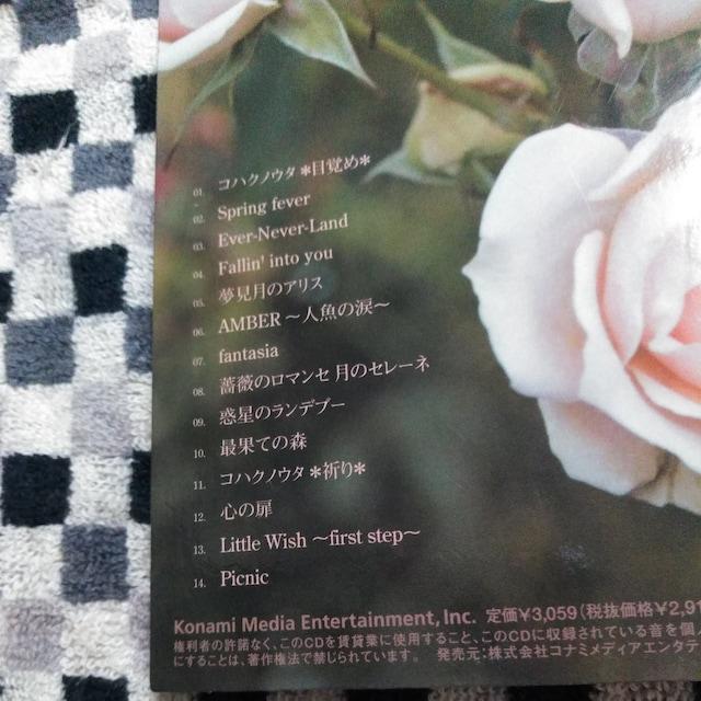送料込・田村ゆかり/琥珀の詩、ひとひら < タレントグッズの