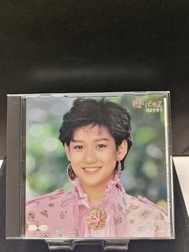 岡田有希子 贈りもの�U 曲目画像掲載 送料無料