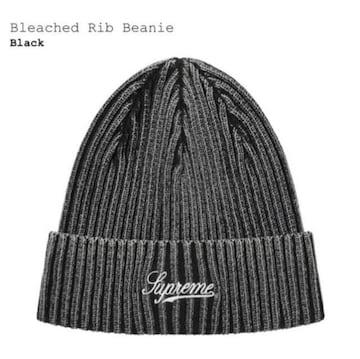 Supreme 21ss bleached Rib Beanie black