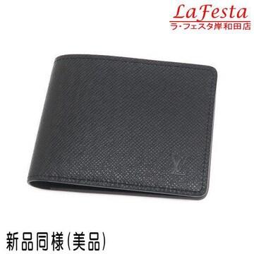 本物新品同様◆ヴィトン【タイガ黒】2つ折り財布(小銭入れなし
