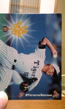 00'阪神タイガース【18・藪投手】