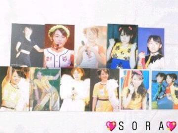 【加護亜依】プロマイドコレクション.フォト.生写真 11枚セット �C