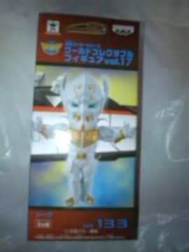ワールドコレクタブル 仮面ライダー電王 ジークイマジン