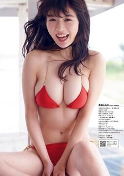 送料無料!馬場ふみか☆ポスター3枚組34〜36