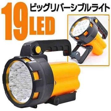 強力&多機能 スタンド付 19灯LED ビッグライト ledライト