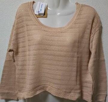 新品タグつき、THE EMPORIUM(ジエンポリアム)のセーター、ニット