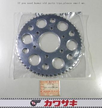 カワサキ F6 スピードキット アルミ・スプロケット#428 56t 絶版