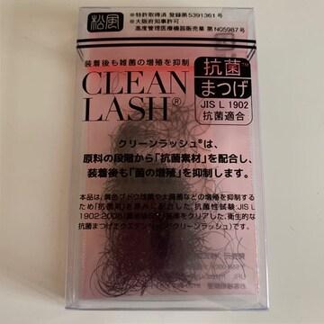 ★新品未使用!まつ毛エクステ抗菌クリーンラッシュC0.2×12�o★