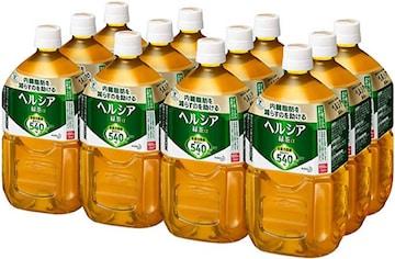[トクホ] [訳あり(メーカー過剰在庫)] ヘルシア 緑茶 1.05L ×12