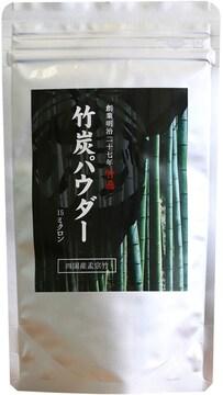 竹炭パウダー15ミクロン 60g 放射能検査済み★即決